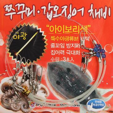 포토리아 쭈꾸미 갑오징어 채비/야광[대박보장]